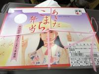 【JR車内販売の終了】 - お散歩アルバム・・紫陽花日和
