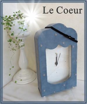 自宅レッスン スタンド式ティッシュケース 置時計 曲線のオーバルバスケット - Le Coeur ~カルトナージュ作品と手作り日記~