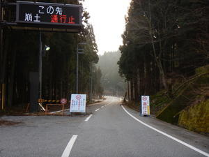 神々しい御池岳 - K2 HAIR へようこそ               近江八幡市 美容室 美容院