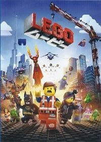 『LEGOムービー』 - 【徒然なるままに・・・】