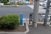東京都道311号環状八号線 31kmポスト - Fire and forget