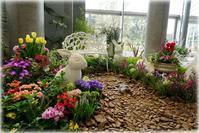 三陽メディアフラワーミュージアム(旧 花の美術館) - とまれみよⅡ