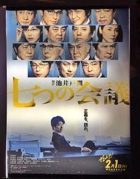 狂言師VS歌舞伎役者 - ままごと日記