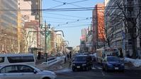 札幌の風景(2019年2月18日) - ワイン好きの料理おたく 雑記帳