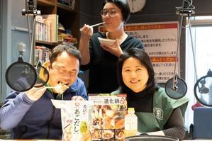 【ラジオ出演のお知らせ】本日、1月11日にTBSラジオに出演します - 安井レイコの鍋社長ブログ おいしい物語