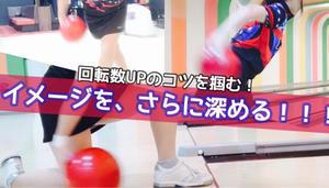 【回転数UPのコツを掴む】 - 岸田有加P★LEAGUEオフィシャル・ブログ