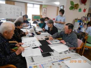 静かな時間、賑やかな時間 - メディカ倉敷北 公式ブログ