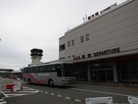 やっぱり気になる、富山空港 2019・冬 - タビノイロドリ