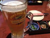 「月の宴」で 婆の宴♪ @多摩センター - よく飲むオバチャン☆本日のメニュー