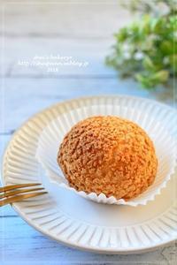 シュークリーム・アレンジ - *sheipann cafe*