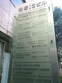 インドビザ、日本は特別待遇 - 一歩一歩!振り返れば、人生はらせん階段