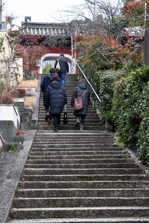 五百羅漢 石峰寺 - あかてん通信