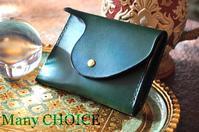 イタリアンレザー・ブッテーロ・新作ミニマム財布・時を刻む革小物 - 時を刻む革小物 Many CHOICE~ 使い手と共に生きるタンニン鞣しの革