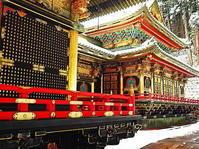 徳川家光霊廟 - 風の香に誘われて 風景のふぉと缶