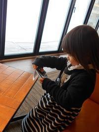 琵琶湖テラス - eri-quilt日記3
