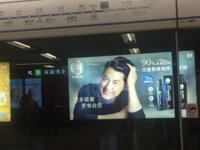 2019年1月香港旅行⑪謎のMTRチケット - 龍眼日記  Longan Diary