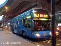台湾二日目✩カプセルホテルに泊まります!超ー良かったよ! - 酒飲みパンダの貧乏旅行記 第二章