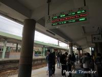 台湾3日目✩十分でランタン飛ばしをしてみた - 酒飲みパンダの貧乏旅行記 第二章