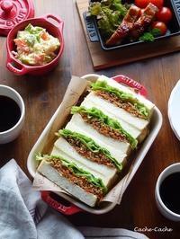 きんぴらごぼうのサンドイッチ♪ - Cache-Cache+