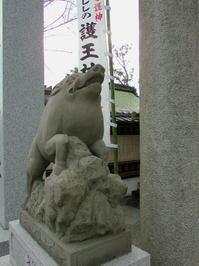 狛猪 - wawon3