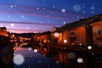 Yesterdayを聴きながら~~~~小樽運河~♪ - スポック艦長のPhoto Diary