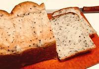 寄せ集めて結果よし - ~あこパン日記~さあパンを焼きましょう