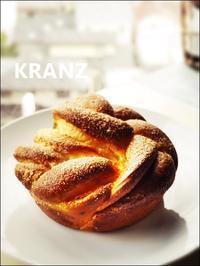 2月のパン教室 - Bakers Style