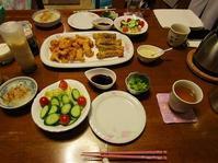 夕食(昨日の) - ごまめのつぶやき
