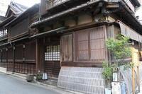 はん亭で串揚げランチ&根津神社 - ニッキーののんびり気まま暮らし