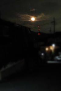 満月の日 - じぶんを知ろう♪アトリエkeiのスピリチュアルなシェアノート