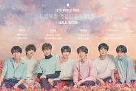 BTS WORLD TOUR LOVE YOURSELF〜JAPAN EDITION〜福岡ヤフオクドーム - マイ☆ライフスタイル