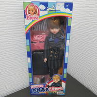 リカちゃん人形もお買取してます! - 買取専門店 和 店舗ブログ