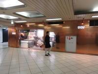 【池袋情報】生どら焼き専門店 DOU(ドウ)がお茶を引いてました…。 - 池袋うまうま日記。