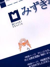 『いかアサ』特設サイト - 山田南平Blog