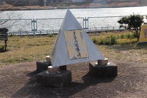狛江水害の地を訪ねた - 俺の居場所2