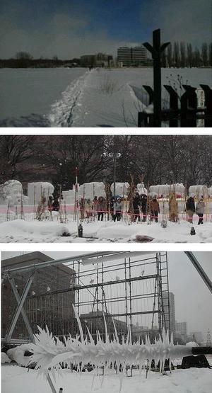 冬の風物詩三題 -