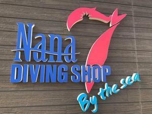 2月20日 三浦へ… - NANA  今日の海日誌