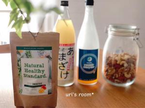 食べる美容…そんな言葉にめっぽう弱い、ミーハーアラフォー女です(´∀`) - uri's room* 心地よくて美味しい暮らし