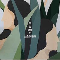 素敵なイベントのお知らせです♪ - 台湾式リフレクソロジー(足つぼ)サロン Kiitos