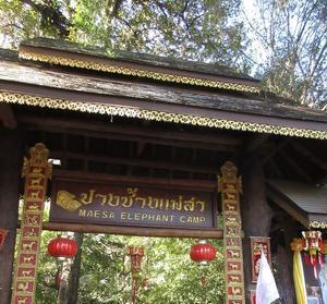 タイ旅行記ー5 - ハッピー・リタイア・ライフ