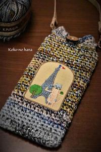 段染めレース糸で編むスマホポーチ - Koko no hana