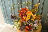 米寿のお祝いの花 - 北赤羽花屋ソレイユの日々の花