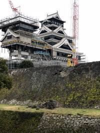 熊本城 - シネマとうほく鳥居明夫の旅と映画