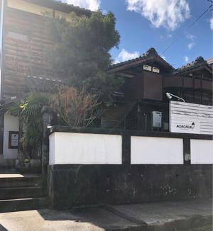 モロパンさん - 福岡のお菓子教室 Les gateaux de Minako