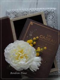 セミオーダーラナンキュラスとミモザ、セルリアのコサージュ - Bonbon Fleur ~ Jours heureux  コサージュ&和装髪飾りボンボン・フルール