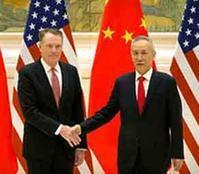 『米中貿易交渉 ライトハイザーさんと劉副首相』/ ロイター画像 - 『つかさ組!』