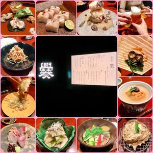 和食 爨 kashigi .2 - 食べる喜び、飲む楽しみ。 ~seichan.blog~