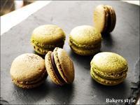 面目ない。。。ほうじ茶&抹茶のマカロン - Bakers Style