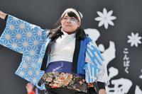 2018おの恋おどりその9(岡山うらじゃ連渚~NAGISA~) - ヒロパンの天空ウォーカー