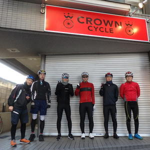 246(玉川通り)沿いの自転車店 CROWN CYCLEのブログ